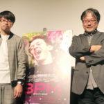 『BPM  ビート・パー・ミニット』ジャーナリスト北丸雄二トークイベントレポート
