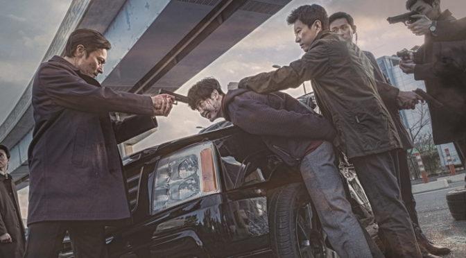 韓国ノワール パク・フンジョン監督の最新作『V.I.P.  修羅の獣たち』公開日決定