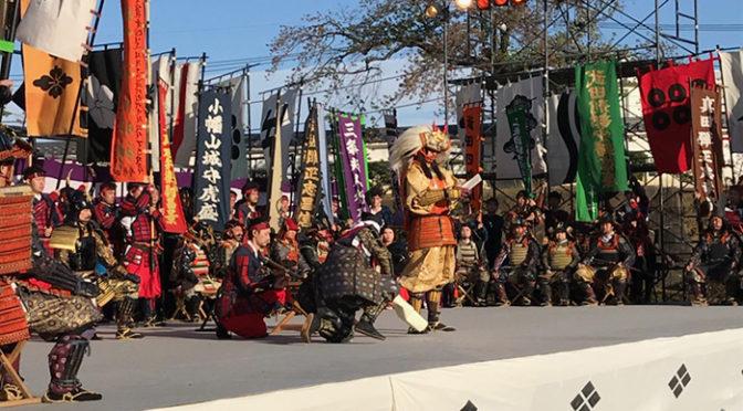 『第47回信玄公祭り』にて『ウスケボーイズ』主演・渡辺大が武田信玄公として出陣トークショーも開催