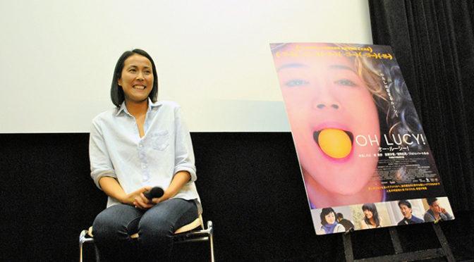 映画『オー・ルーシー!』の題名秘話も飛び出す!平栁敦子監督が登壇してトークイベント