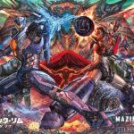 マジンガーZ × 『パシフィック・リム:アップライジング』ジプシー・アベンジャーコラボアート解禁!