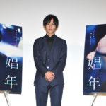 女性限定『娼年』上映回に松坂桃李舞台挨拶!複数回観たという⼥性も多数に・・・
