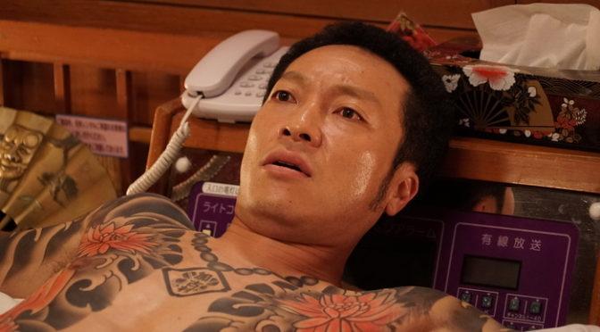 音尾琢真 映画『孤狼の血』全身刺青の極道の構成員場面写到着!