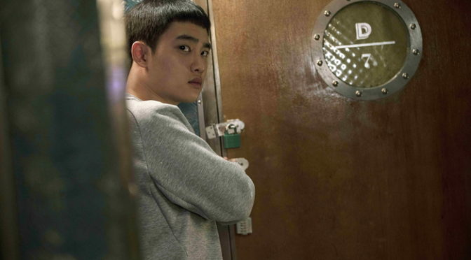 D.O.(EXO)×シン・ハギュン共演 秘密の小部屋を巡る、究極の心理戦『7号室』日本公開&初日決定!