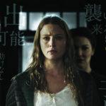 エクストリーム・シチュエーション・スリラー『インサイド』予告編解禁
