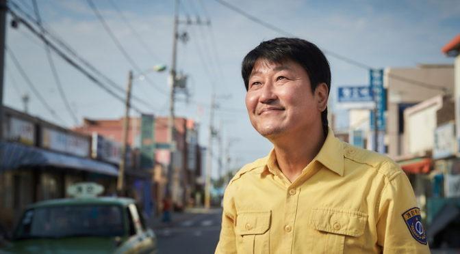 ソン・ガンホ主演!『タクシー運転手 〜約束は海を越えて〜』キャラクター紹介・メイキング特別映像解禁