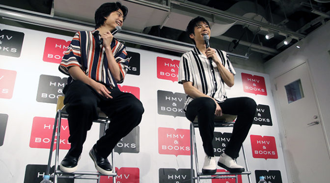 健太郎・山田裕貴 超至近の映画『デメキン』DVDリリーストークイベントに観客200名が熱狂!