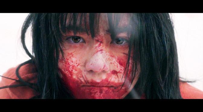 映画「ミスミソウ」:殴る、刺す!真っ白の雪に染まる残虐な赤 ヤバすぎ内藤瑛亮監督編集!特別映像