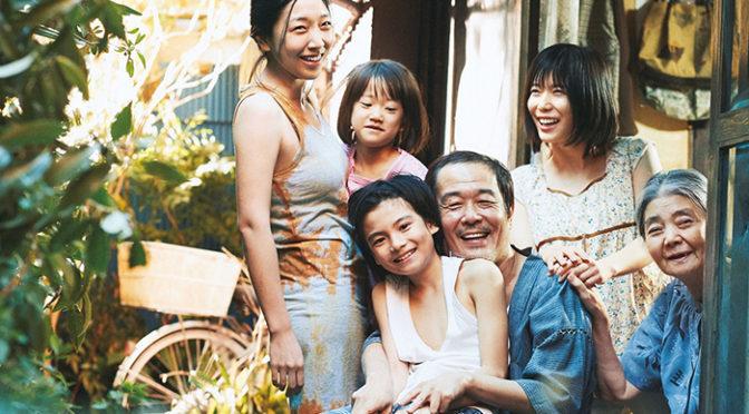 是枝裕和監督 アジア人初の快挙!サン・セバスチャン国際映画祭ドノスティア賞受賞!『万引き家族』で