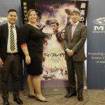 世界知的所有権の日『レディ・プレイヤー1』記念上映会 米国大使館公使らが映画の著作権保護呼びかけ