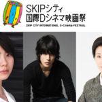 SKIPシティ国際Dシネマ映画祭 オープニング作品『君がまた走り出すとき』製作決定!エキストラ大募集