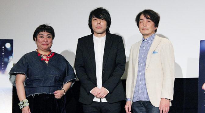 三浦大輔 x 石田衣良 映画 『娼年』公開直前トークイベント