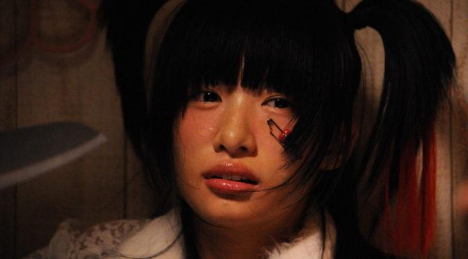 井口昇x椎名ひかり・武田玲奈・長澤茉里奈『少女ピカレスク』ポスタービジュアル&特報映像