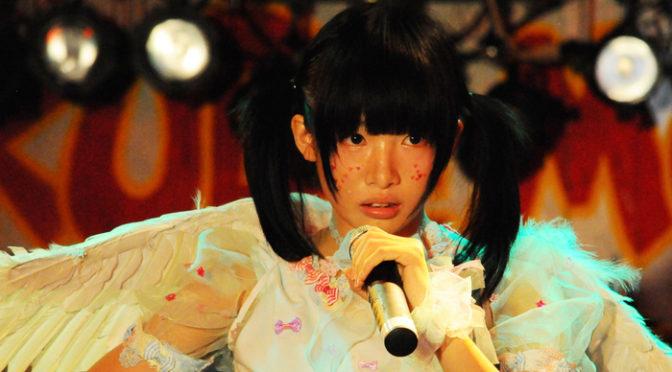 井口昇監督ファンに朗報!椎名ひかり主演『少女ピカレスク』が劇場にて今夏、特別先行上映決定!