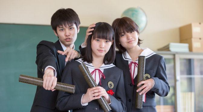 クランクアップは〈卒業式〉南沙良、蒔田彩珠、萩原利久へ監督から卒業証書!映像到着『志乃ちゃんは自分の名前が言えない』
