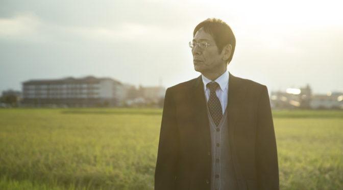 大杉漣、最初のプロデュース作にして最後の主演作映画 『 教誨師 』特報映像解禁