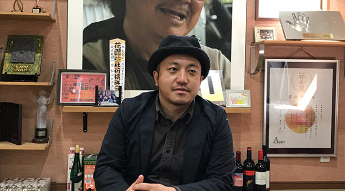 白石和彌監督が、若松組の青春を映画化『止められるか、俺たちを』予告編映像が解禁