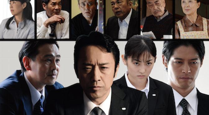 筧利夫、出合正幸、竹島由夏、伊藤つかさ ら登壇 『第二警備隊』初日舞台挨拶決定!
