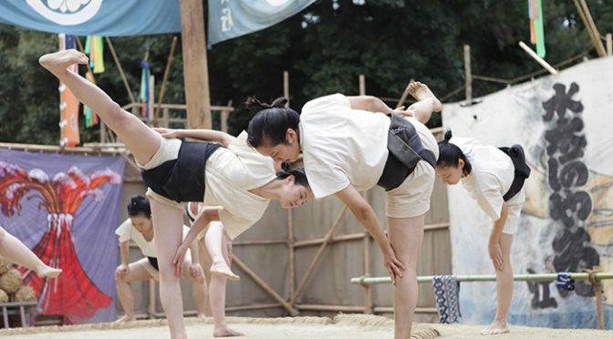瀬々敬久監督 自主企画『菊とギロチン』クラウドファンディング開始!&「女相撲」シーン到着!