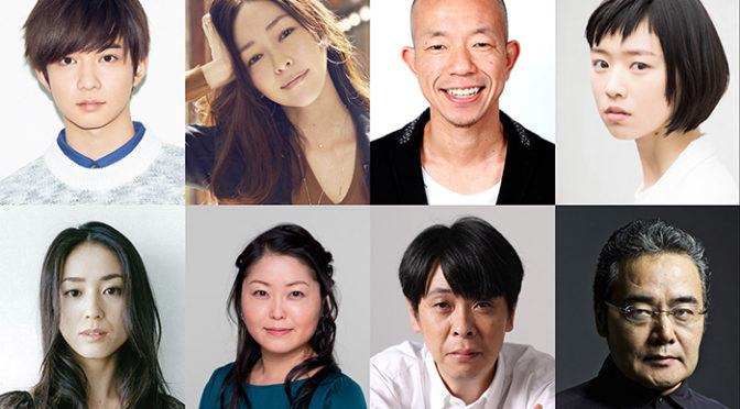 阿部サダヲ×吉岡里帆『音量を上げろタコ!』公開日決定!第2弾キャスト発表