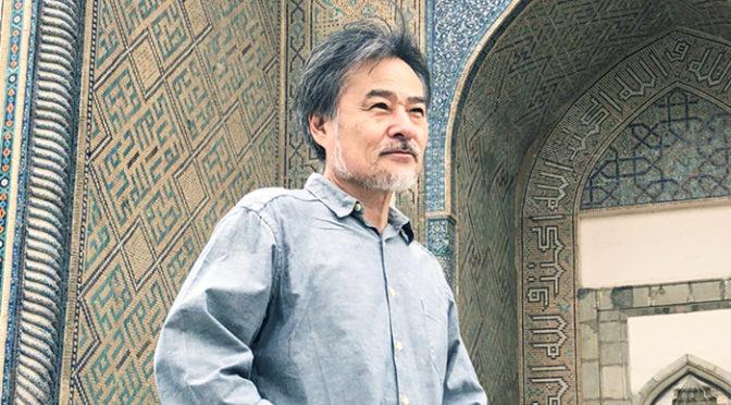 黒沢清監督完全オリジナル脚本で、日本とウズベキスタン合作映画に挑戦!「世界の果てまで(仮)」