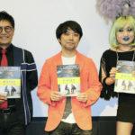 保坂健二朗、名越康文、ヴィヴィアン佐藤で『ザ・スクエア 思いやりの聖域』を語った!