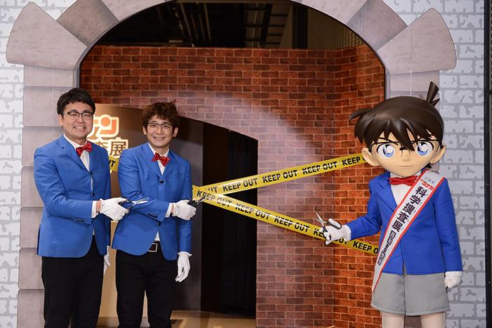 『名探偵コナン 科学捜査展』名探偵が3人!?銀シャリ念願のコナン君と初共演!!