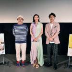 榮倉奈々、安田顕 登壇!第10回沖縄国際映画祭『家に帰ると妻が必ず死んだふりをしています。』プレミア上映