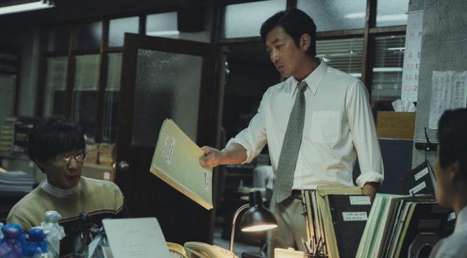 キム・ユンソク×ハ・ジョンウ7年ぶりの共演!韓国民主化闘争実話『1987、ある闘いの真実』日本公開決定!
