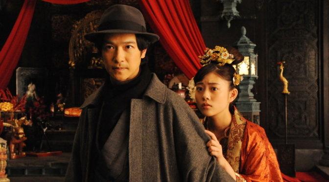 黄泉の日4/3に発表!堺 雅人x高畑 充希『DESTINY 鎌倉ものがたり』6月6日Blu-ray&DVD発売決定!