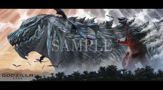 BD&DVD初回購入特典には 『GODZILLA 怪獣惑星』 アクリルスタンディセット拡張パーツ!