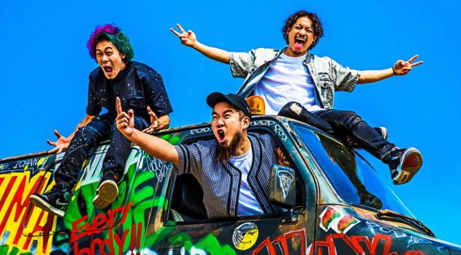 WANIMA 初の映画主題歌!! 最新曲「Drive」が映画『OVER DRIVE』の主題歌に決定!!コメントあり!