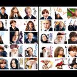 「ハリー・ポッター」の実写スタンプが、遂にLINEスタンプに初登場!!