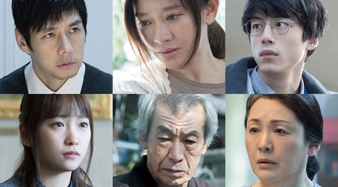 『人魚の眠る家』第2弾キャストに坂口健太郎、川栄李奈、田中泯、松坂慶子!コメント到着!