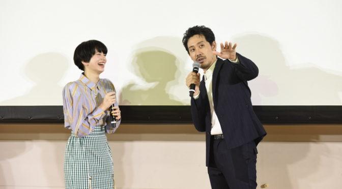 大泉洋が小松菜奈を連れて、母校北海学園大学へ凱旋!『恋は雨上がりのように』イベントで!