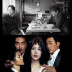 緊急決定!ホン・サンス監督最新作『それから』公開記念 キム・ミニ大ヒット作『お嬢さん』限定上映!