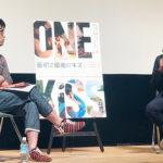 荻上チキさんxユーチューバーかずえちゃん「LGBT」「いじめ」を語り合う!『最初で最後のキス』学生限定上映会