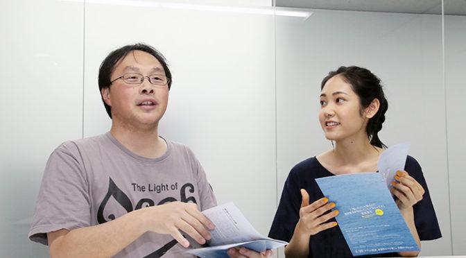 インタビュー中の阿部純子