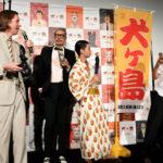 ウェス・アンダーソン「僕にとっては今日がワールドプレミアなんだ。」映画『犬ヶ島』来日舞台挨拶