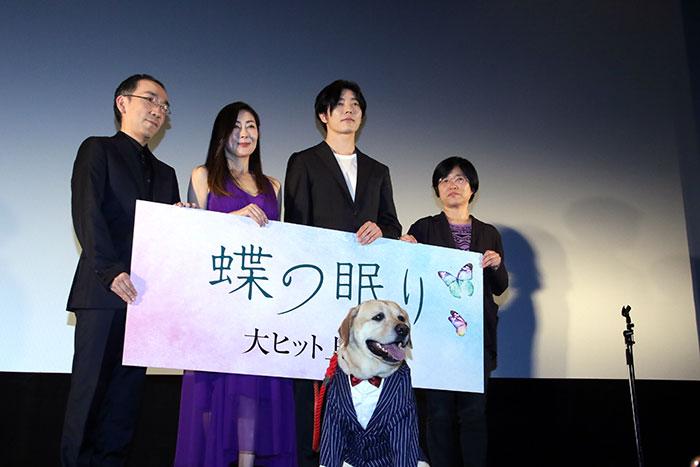 中山美穂、キム・ジェウク 登壇!映画『蝶の眠り』初日舞台挨拶!新垣隆が生演奏!