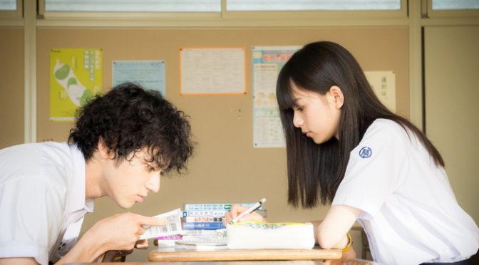主演:山田裕貴 × ヒロイン:乃木坂46 齋藤飛鳥『あの頃、君を追いかけた』特報到着!