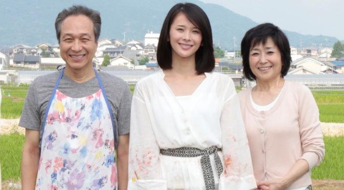 陽月華 映画初主演『かぞくわり』公開決定!クラウド ファンディングもスタート