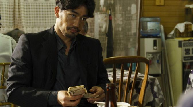 大谷亮平初主演映画『ゼニガタ』で闇金業者に!インタビュー動画 到着