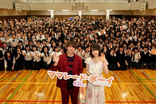 『ママレード・ボーイ』桜井日奈子、吉沢亮 平安女学院高等学校
