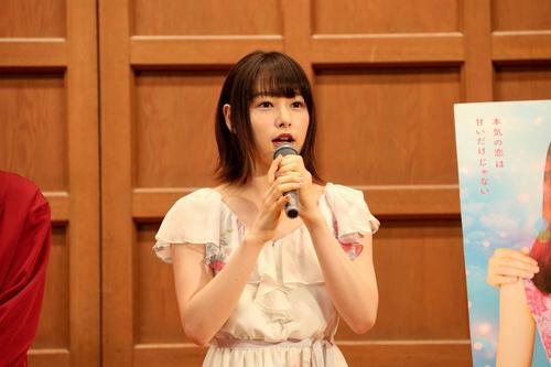 『ママレード・ボーイ』桜井日奈子 平安女学院高等学校