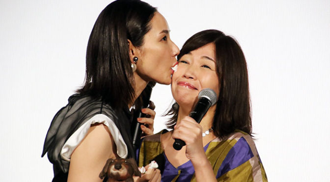 吉田羊から大久保へ誕生日祝いのキス!『ラブ×ドック』公開記念舞台挨拶イベント