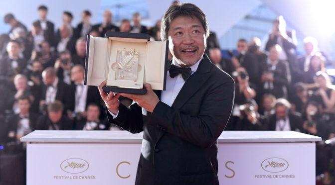 速報!第71回カンヌ国際映画祭で是枝裕和監督『万引き家族』最高賞 パルムドール受賞