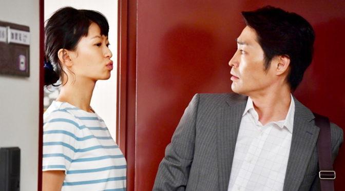 安田顕に「行ってらっしゃいのキス」をねだる妻:榮倉奈々 映画『妻ふり』