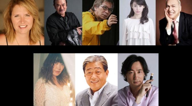 SSFF & ASIA2018コンペ部門審査員に三池崇史監督、本仮屋ユイカ他が決定!