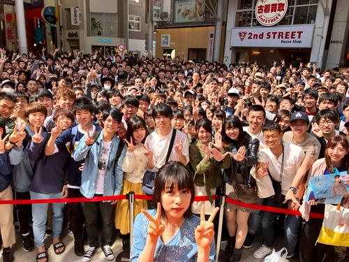 岡山・広島大歓喜!桜井日奈子、主演映画「ママレード・ボーイ」と共に地元凱旋